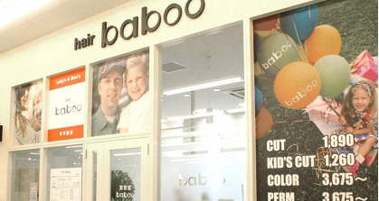 baboo八王子店